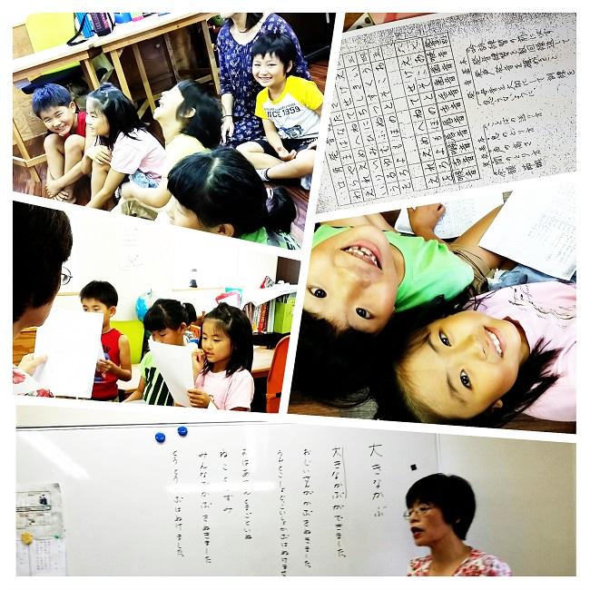 民間学童保育あすらん詩吟の練習