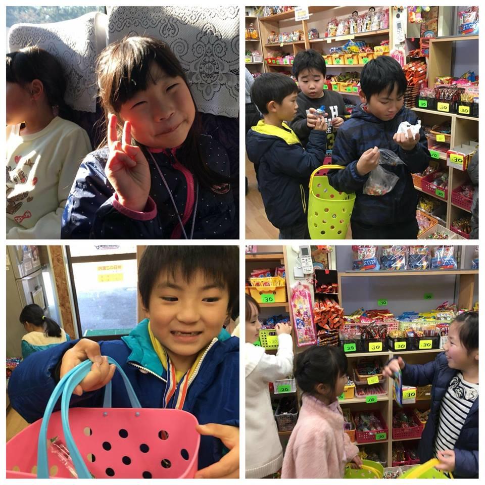 12月27日 職場見学:駄菓子屋さんにて買い物体験!2