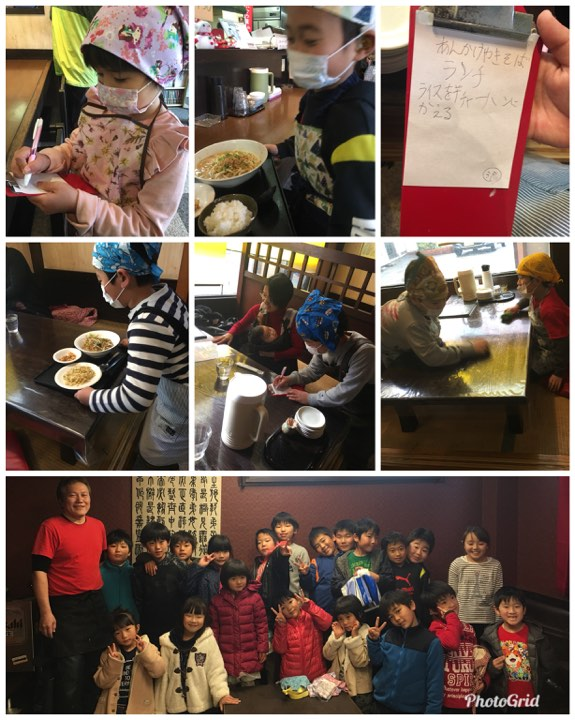 1月5日 昭和焼飯店 職場体験♪1