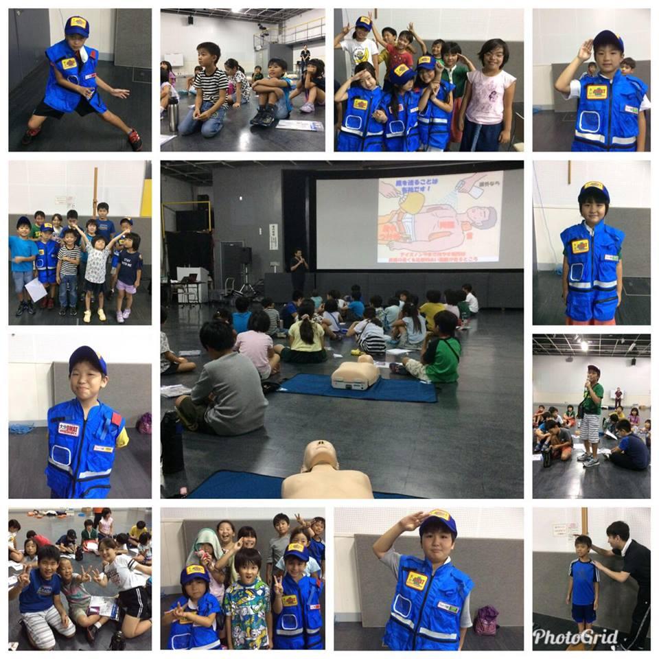 8月8日 救命救急講座!(あすらん)1