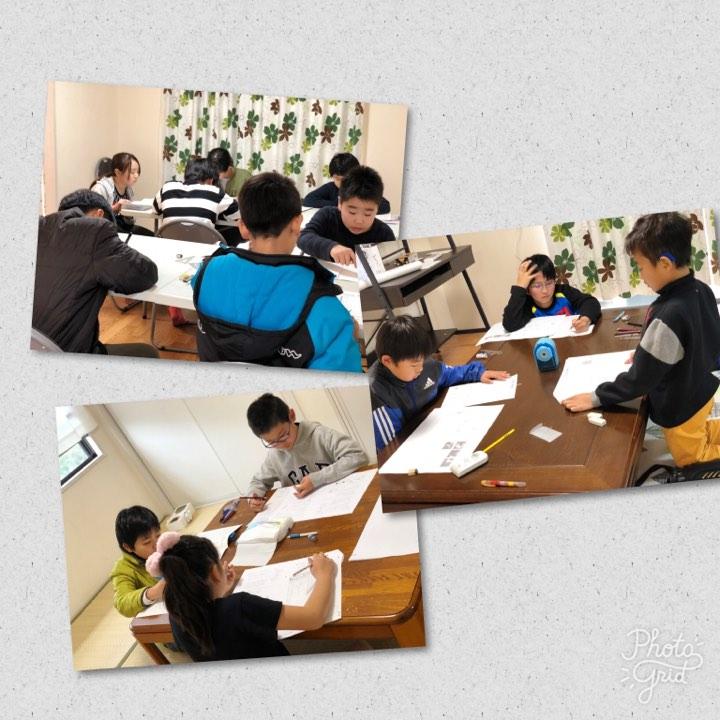 1月4日 学力テスト!(あすらん)1
