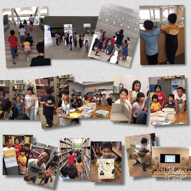 8月7日 県立図書館バックヤードツアー!(あすらん)1