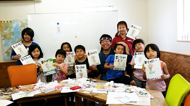 民間学童保育あすらんたまちゃん先生の筆文字アート2