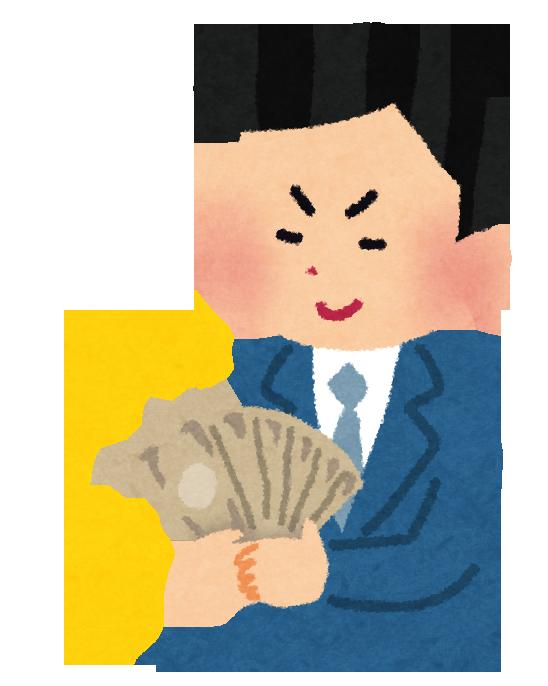 あすらんの大分銀行ソーリン支店(職場体験)♪2