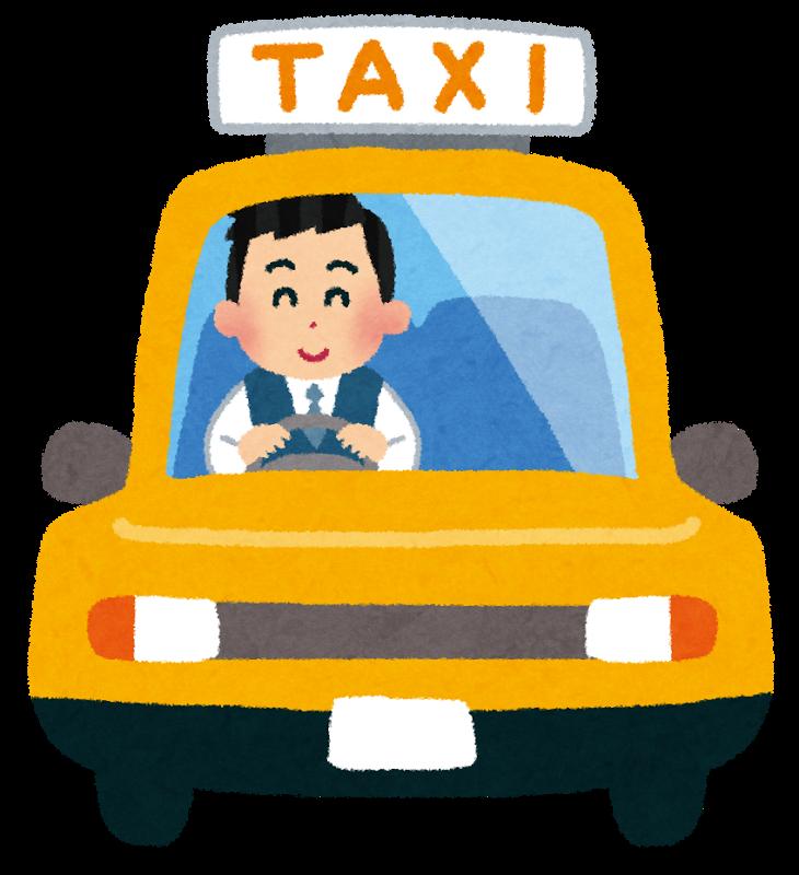 あすらんのふたばタクシー(職場体験)♪2