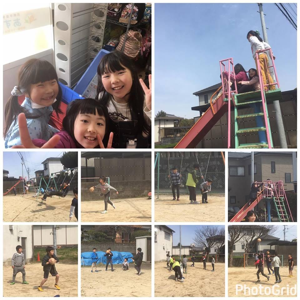 3月24日 小学校終業式(in あすらん)1
