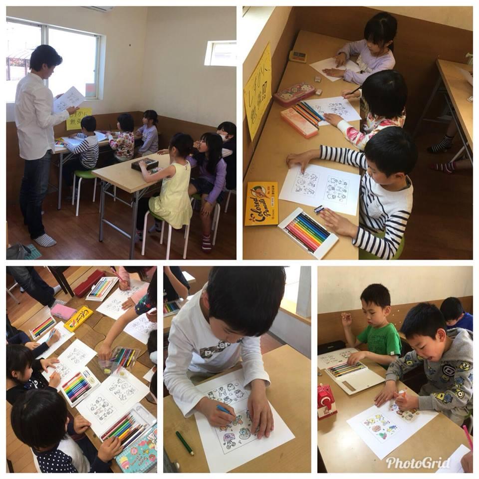 4/2 色鉛筆画(あすらん)2