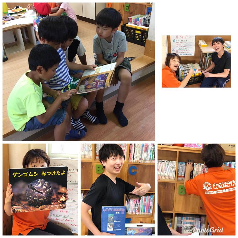県立図書館(あすらん)2