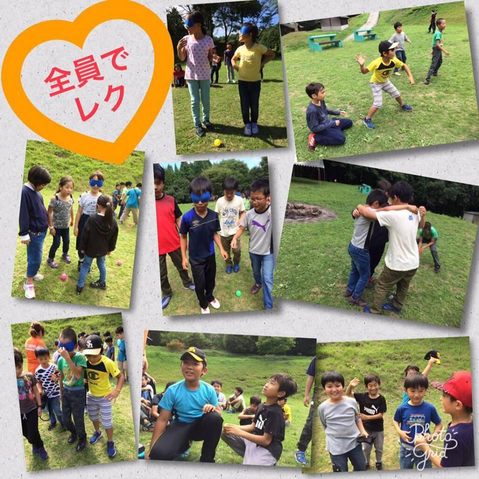8月17日 キャンプ②(あすらん)1