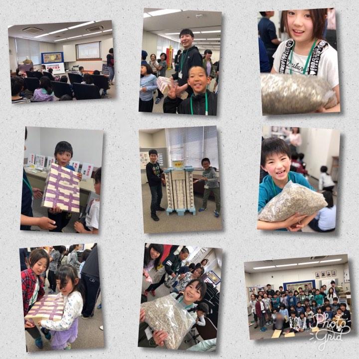 4月4日 日本銀行見学♪(あすらん)1