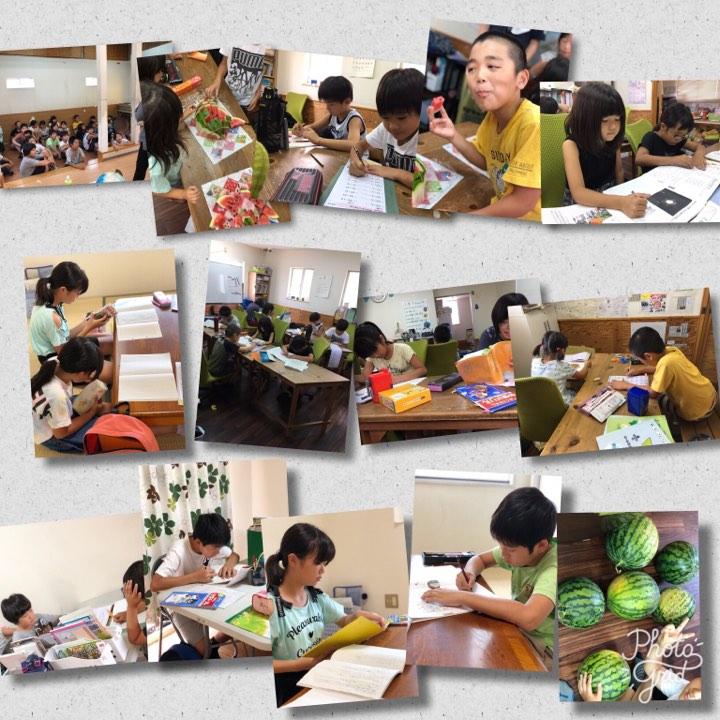 7月29日 学習日と国際交流と各国首脳会談!(あすらん)1