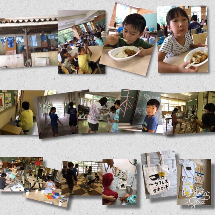 8月2日 芸術短期大学 竹田キャンパス!(あすらん)2