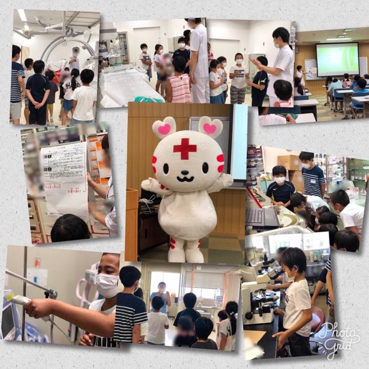 8月5日 日本赤十字病院 職場見学!(あすらん)1